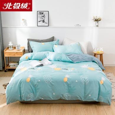 北極絨家紡床上用品四件套枕套被套學生宿舍成人雙人被套棉質四件套 BSXD10271