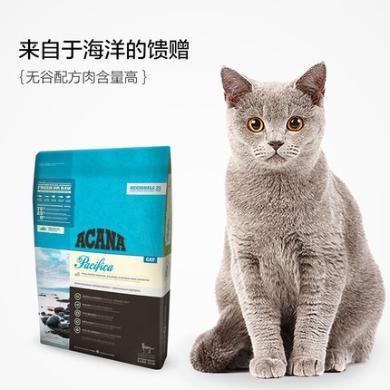 愛肯拿魚肉10.8KG海洋盛宴魚肉成貓幼貓糧5.4KG*2
