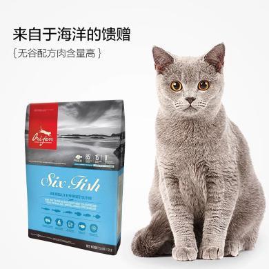 渴望六?#38047;?0.8KG幼猫成猫天然猫粮猫粮5.4KG*2