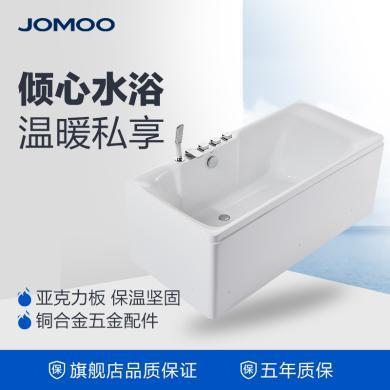 九牧亚克力浴缸小户型浴缸卫生间独立式浴池家用浴盆Y078系列