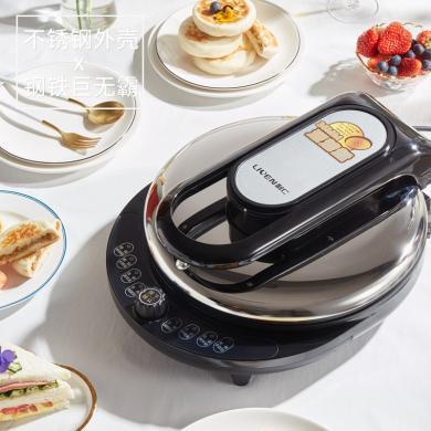 利仁(Liven)電餅鐺家用新款加深加大雙面加熱烙餅鍋自動斷電LR-A8345