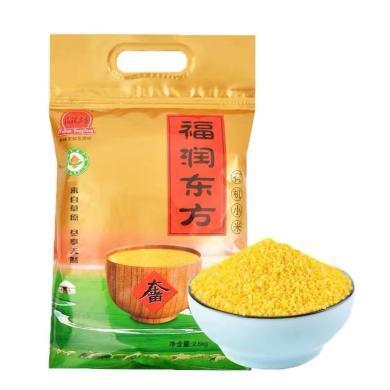 有機 黃小米2019年新米5斤大金苗內蒙赤峰特產月子米粥