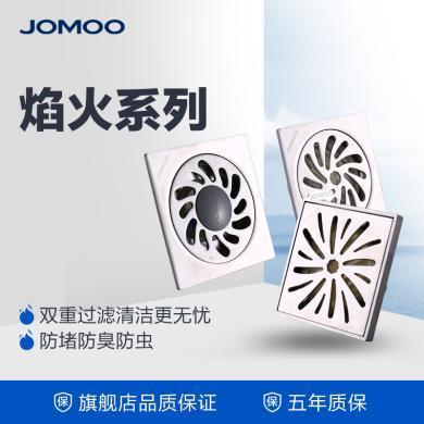 JOMOO九牧不銹鋼加厚地漏 防臭地漏 不銹鋼下水地漏 9219系列