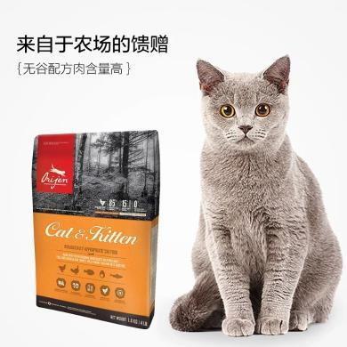 渴望鸡肉3.6KG幼猫成猫天然猫粮猫粮1.8KG*2