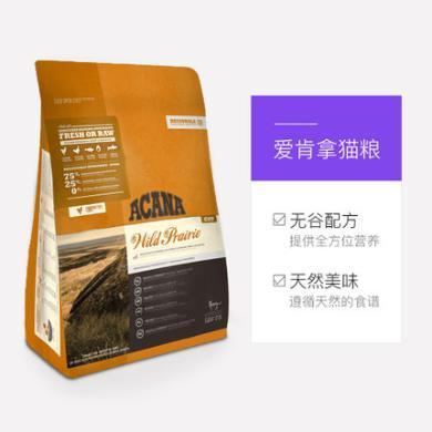 愛肯拿雞肉&魚肉3.6KG成貓幼貓糧1.8KG*2