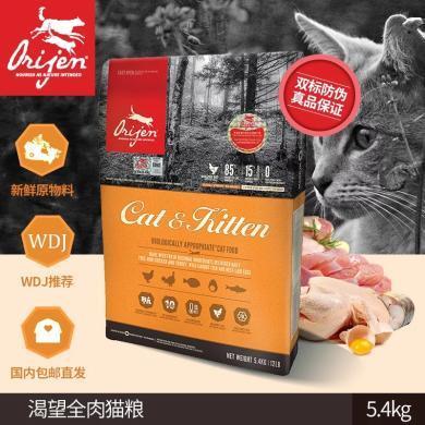 渴望鸡肉10.8KG全肉幼猫成猫天然猫粮猫粮5.4KG*2