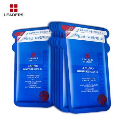 麗得姿(LEADERS)美蒂優氨基酸保濕面膜 艾斯 10片(補水保濕)