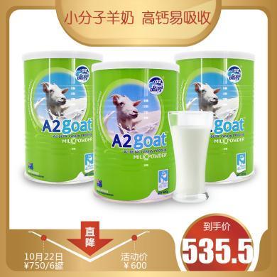 澳洲OZ Good Dairy澳乐乳A2山羊奶粉家庭6罐装2400g学生早餐营养奶粉