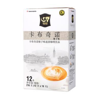 越南進口中原G7榛果味卡布奇諾三合一速溶咖啡粉12條 216g盒裝