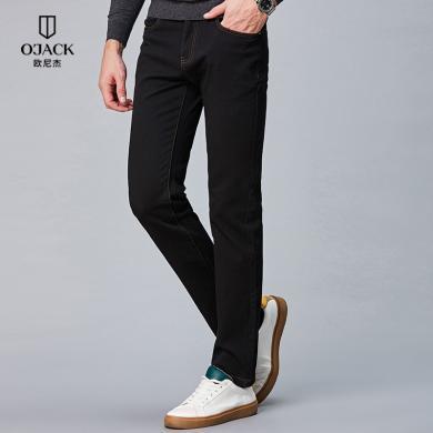 O'JACK/?#32442;?#26480;中青年秋款新款男裤牛仔裤直筒商务休闲弹力长裤厚