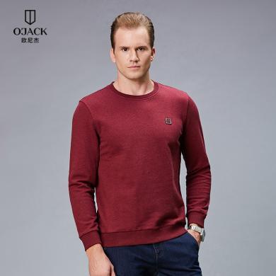 O'JACK/歐尼杰秋冬新款時尚潮流100%棉套頭純色衛衣男