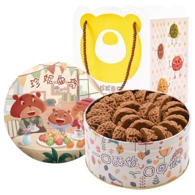 珍妮曲奇小熊餅干咖啡640g港式零食休閑食品