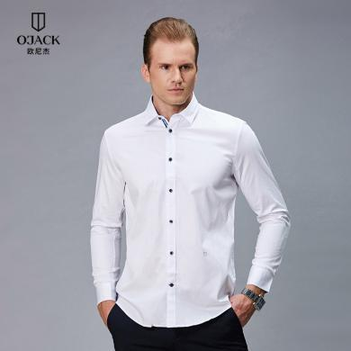 O'JACK/歐尼杰秋冬新款棉時尚商務休閑白色長袖襯衫襯衣男