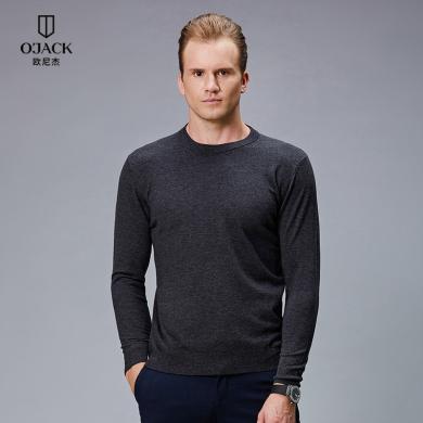 O'JACK/欧尼杰羊毛衫男新款男士纯羊毛圆领套头针织衫打底毛衣男
