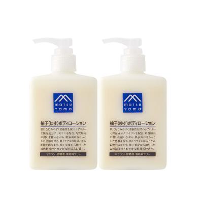 【支持購物卡】2瓶裝【斷貨王】松山油脂 M-mark 柚子潤膚露 300ml*2
