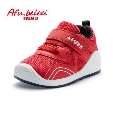 阿福貝貝新款童鞋學步鞋透氣網眼機能鞋1-3歲寶寶鞋A8325