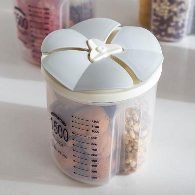 摩登主妇厨房五谷杂粮收纳盒密封罐大容量储物罐食品级奶粉密封盒