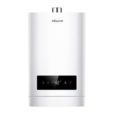 万和(Vanward) 16升强排式燃气热水器无 级变升 变频智能恒温 JSQ30-16N18 天然气(12T)