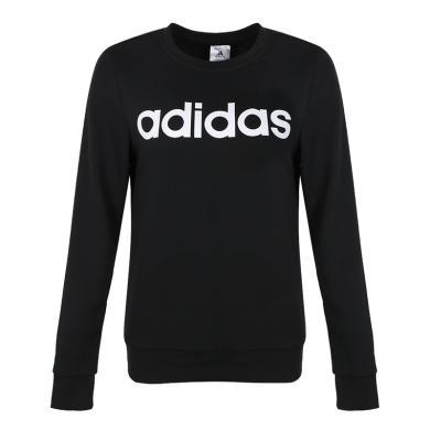 adidas阿迪达斯2019女子休闲卫衣长袖圆领运动针织套衫DP2363