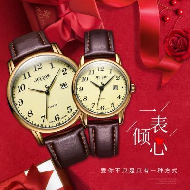 聚利時情人節禮物時尚日歷窗情侶表對表防水商務休閑手表JA-508