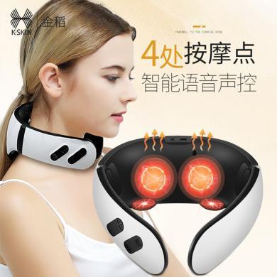金稻頸椎按摩器護頸儀頸肩揉捏頸部肩頸腰部溫熱智能家用按摩儀器