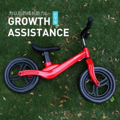美洲狮 儿童平衡车滑步车小孩无脚踏自行车3-6岁溜溜车学步滑行车