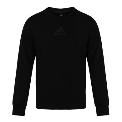 adidas阿迪达斯2019男子U1 GFX CS DK针织套衫FJ0252