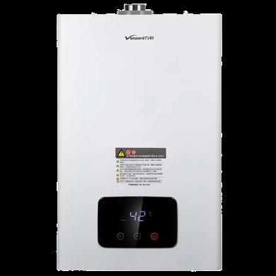 萬和(Vanward) 燃氣熱水器 JSG22-11ETP80B 智能恒溫 平衡式熱水器(浴室使用)