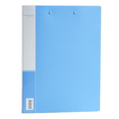 得力5309文件夾(藍)(只)