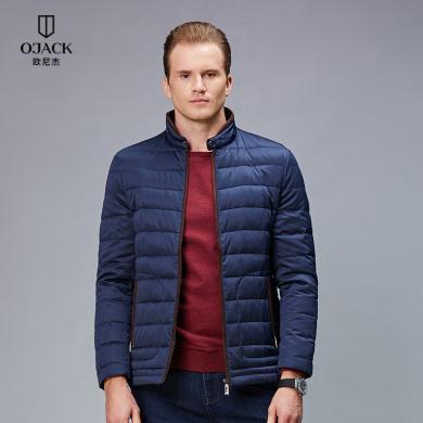 歐尼杰男士款羽絨服短款韓版潮流90白鴨絨新款冬季輕薄青年修身立領帥氣外套
