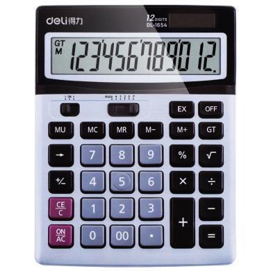 得力1654桌面计算器(银)(台)