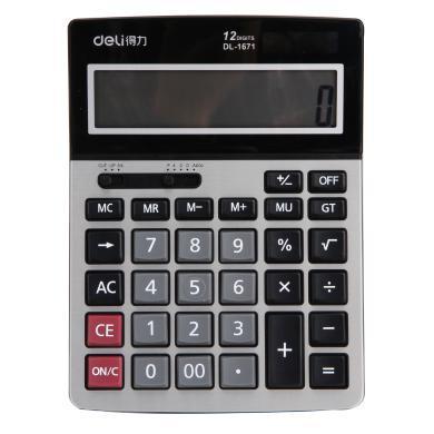 得力1671A桌面型计算器(银)(个)