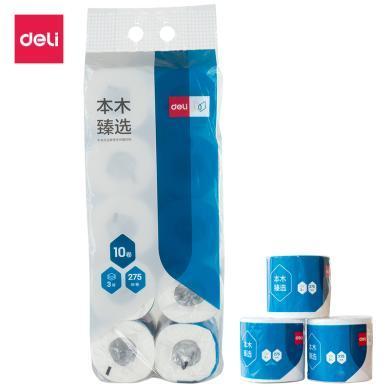 得力WJ3275-01卷筒式衛生紙(白)(10卷/提)