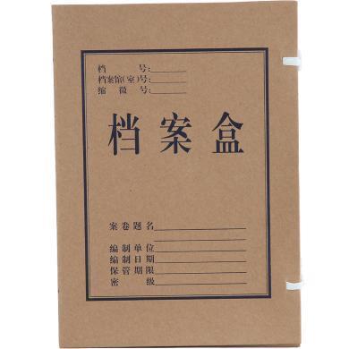 得力5921牛皮紙檔案盒(黃)310*220*40mm(10只/包)