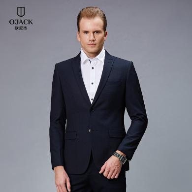 歐尼杰秋冬新款青年中年男士上班商務休閑上衣外套西裝西服