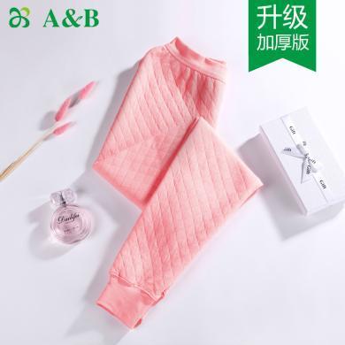 A&Bab内衣女士保暖裤精梳棉三层夹棉加厚中老年保暖秋裤(Y858)