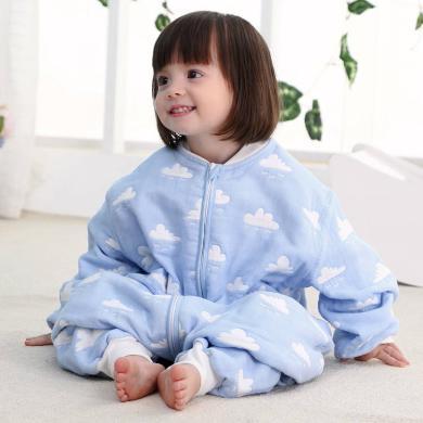 媽唯樂紗布嬰兒睡袋寶寶兒童分腿式睡袋防踢被