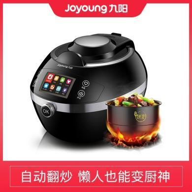 Joyoung/九陽J6多功能自動烹飪料理炒菜機家用自動炒菜機器人正品 黑色