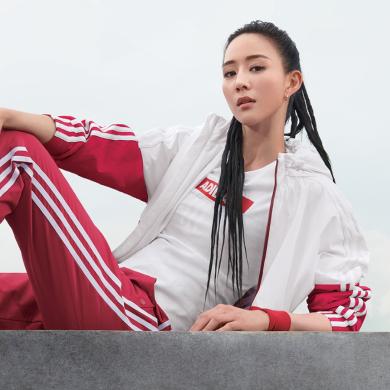 adidas阿迪達斯2019女子張鈞蜜同款運動服夾克拉鏈休閑連帽梭織外套EH3853