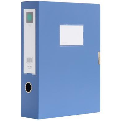 得力5604檔案盒(藍)(只)