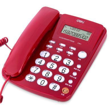 得力787電話機(紅)(臺)