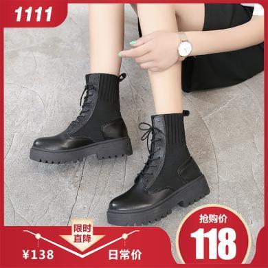 新款針織拼接馬丁靴女時尚襪筒短靴女機車靴MN13737