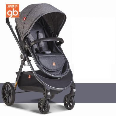 gb好孩子高景觀嬰兒推車輕便舒適折疊避震嬰兒車可平躺童車
