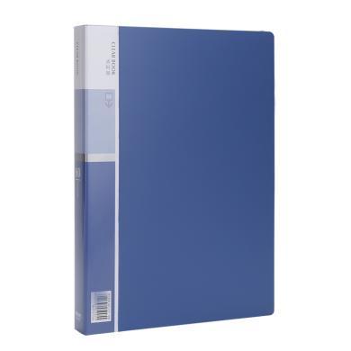 得力5005_60頁資料冊(藍)(本)