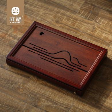 祥福 竹制功夫茶具排水茶盘 家用简约长方形蓄储水式竹茶台茶海