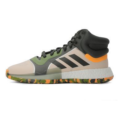 adidas阿迪達斯2019男子Marquee Boost籃球團隊基礎籃球鞋EF0489