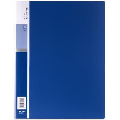 得力5001_10頁資料冊(藍)(本)