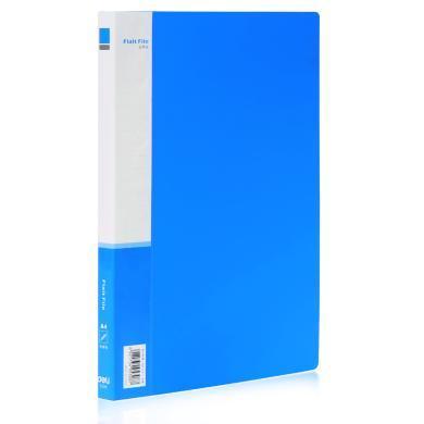 得力5308文件夾(藍)(只)