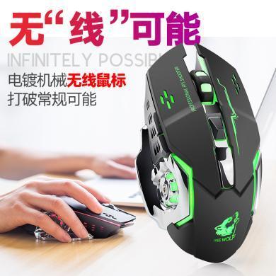 CIAXY X8無線充電游戲鼠標靜音發光機械鼠標禮物