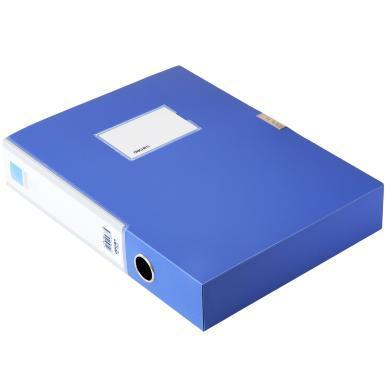 得力5683檔案盒(藍)(只)